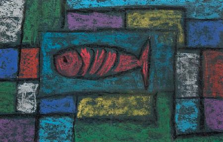 Gerard Dillon RHA RUA (1916-1971), Study for Stained Glass with Fish at Morgan O'Driscoll Art Auctions