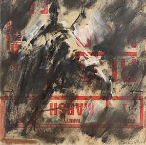 Basil Blackshaw, Horse's Head at Morgan O'Driscoll Art Auctions