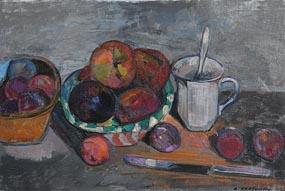 Alexey Krasnovsky, Portugal Bowl (2007) at Morgan O'Driscoll Art Auctions