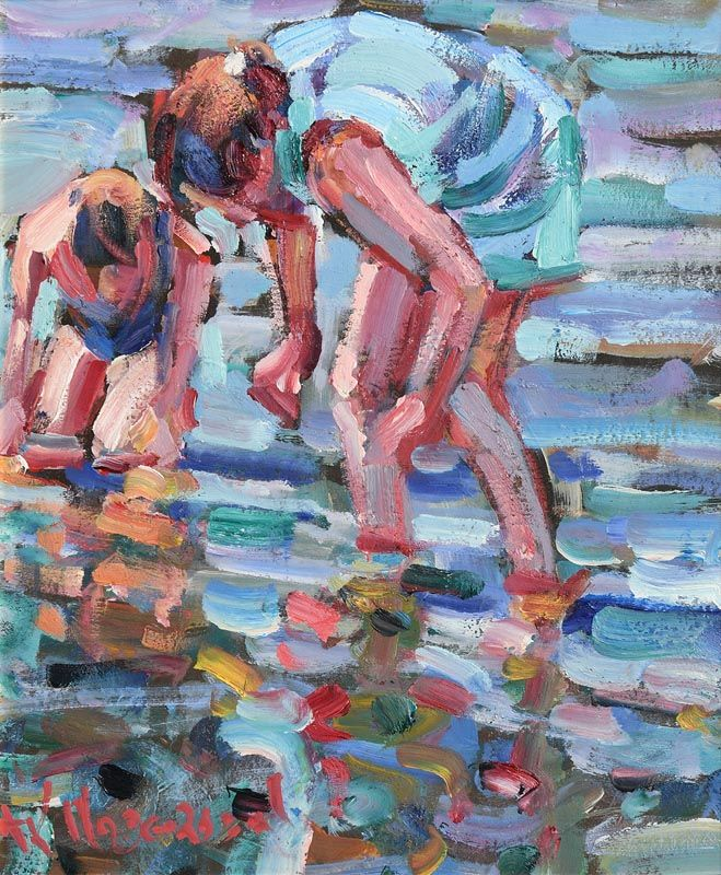 Arthur K. Maderson, Two Figures, Tramore Beach at Morgan O'Driscoll Art Auctions