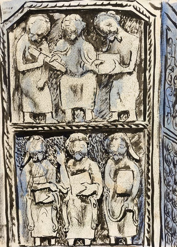 Gerard Dillon, Monasterboice Cross at Morgan O'Driscoll Art Auctions